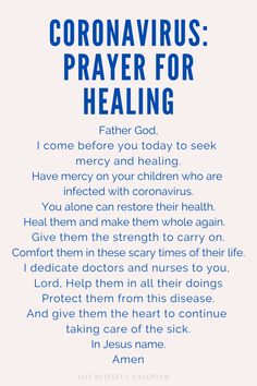 Prayer Against Coronavirus - The Blissful Chapter Everyday Prayers, Mom Prayers, Prayers For Strength, Bible Prayers, Morning Prayers, Catholic Prayers, Prayer Scriptures, Faith Prayer, Prayer Quotes