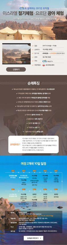 본 메일은 정보통신망법률등 관련규정에 의거하여 김의환 회원님께서 2011년4월21일에             메일수신 동의를 하셨습니다. 메일수신을 원치 않으시면 [수신거부]를 클릭하세요. Pandora
