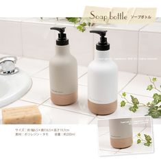 Deco, Master Bathroom, Soap, Closer, Interior, Stuff To Buy, Layout, House, Home