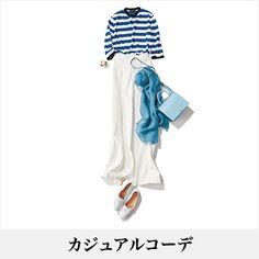 40代のファッション・ファッションコーディネート見本帖 | ファッション誌Marisol(マリソル) ONLINE 40代をもっとキレイに。女っぷり上々! Clothing, Pants, Closet, Accessories, Shoes, Style, Fashion, Outfits, Trouser Pants