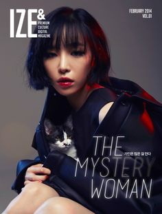 Brown Eyed Girls Ga In - ize Magazine February Issue & Kpop Girl Groups, Kpop Girls, Fashion Magazine Cover, Magazine Covers, Ga In, Brown Eyed Girls, Asian Makeup, Cut My Hair, Korean Model