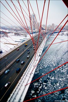 Zhivopisny (Picturesque) Bridge in Moscow. Capsule beneath the apex of bridge will be an elegant wedding center. - Dianov Anton - Winter Scenic