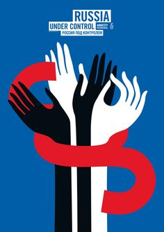Amnesty International Posters by Fons Hickmann M23