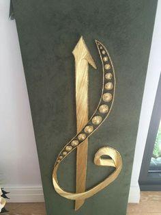 Arte Linear, String Wall Art, Ramadan Decorations, Foil Art, Arabic Art, Turkish Art, Scroll Saw Patterns, Crewel Embroidery, Islamic Calligraphy