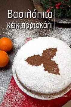 Greek New Year's lucky cake (Vasilopita) New Year's Desserts, Greek Desserts, Greek Recipes, Christmas Desserts, Christmas Cakes, Vasilopita Cake, Vasilopita Recipe, Cake Recipes, Snack Recipes