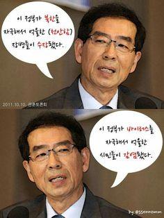 """▶원숭이 똥구녕은 빨개!!!  """"이 정부가 바이러스를 자극해서 억울한 시민들이 감염됐다.""""  ※천안함 발언 : 조선일보(2011.10.10, 관훈토론회)→ http://is.gd/W6SI2t"""