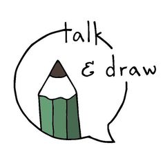 Did you already check out our latest initiative called 'Talk & Draw 010'? Together with fellow illustrator @naomikingillustration I'm organizing this monthly creative event in the heart of Rotterdam.  Upcoming and established visual artists come together to share their passion for drawing work on new or continuing projects find peer-to-peer feedback and of course drink a beer or two together.  Every edition we have a guest presenter from the industry who will present some of his work and…