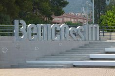 Benicàssim | Flickr: Intercambio de fotos