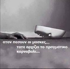 Wise Quotes, Book Quotes, Words Quotes, Wise Words, Inspirational Quotes, Motivational, My Heart Quotes, Funny Greek Quotes, Religion Quotes