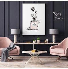 Find inspiration to create a room in pink shades with the latest interior design trends. Find more at circu.net