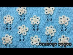 A Fan-based Makocee Booty tricô modelo e narração Knitting Videos, Knitting Stitches, String Bag, Crochet Designs, Diy And Crafts, Colours, Blanket, Pattern, Decor