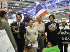 คนไทยหัวใจรักชาติได้นำรายชื่อ 460,000 รายชื่อเพื่อไปคัดค้านอำนาจศาลโลกที่ กรุงเฮก ประเทศเนเธอร์แลนด์