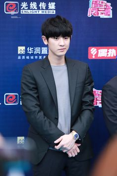 Chanyeol - 160409 16th Top Chinese Music Awards - 14/64 Credit: Spunky Action, Baby!. (第十六届音乐风云榜年度盛典)
