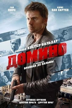 Watch Streaming Domino : Summary Movies Seeking Justice For His Partner's Murder By An ISIS Member, A Copenhagen Police Officer Finds. Movies 2019, Hd Movies, Movies To Watch, Movies Online, Movie Tv, Amazon Movies, Movies Free, Netflix Movies, Scary Movies