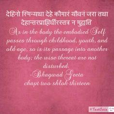 Bhagwad Geeta verse (shlok) : Sanskrit and translation in English
