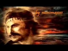 ΕΒΑΛΕ Ο ΘΕΟΣ ΣΗΜΑΔΙ-ΝΙΚΟΣ ΞΥΛΟΥΡΗΣ - YouTube
