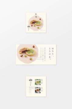 Pamphlet Design, Booklet Design, Brochure Design, Flyer Design, Food Graphic Design, Japanese Graphic Design, Graphic Design Posters, Poster Layout, Print Layout
