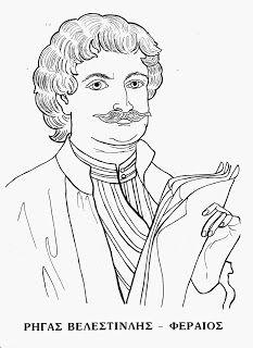 e-tetradio: 25η Μαρτίου 1821