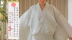 Yukata Kimono, Kimono Dress, Japan Fashion, Love Fashion, Modern Kimono, Chinese Clothing, Japanese Outfits, Clothing Hacks, Japanese Kimono