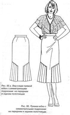 Прямая юбка с симметричными подрезами на переднем и заднем полотнищах