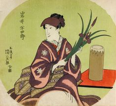 Utagawa Kunisada (1786–1864), Kabuki actor Iwai Hanshirō V offstage arranging irises, 1820s. Colour woodblock print. Courtesy British Museum Women In France, New Orleans Museums, Art Fund, Roman Era, Pubs And Restaurants, Spring Pictures, Sex And Love, Japanese Prints, Global Art