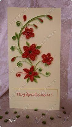 Открытка Квиллинг открытки Бумага фото 2