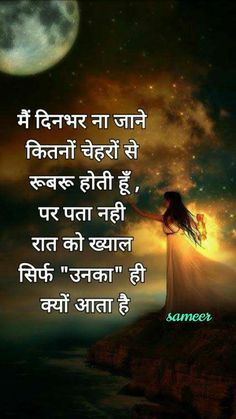 55 Best Hindi images in 2017 | Manager quotes, Quotations, Quote