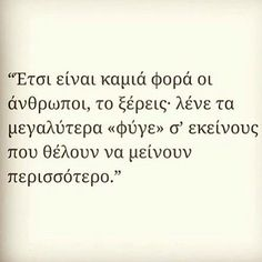 Soul Quotes, Wisdom Quotes, Life Quotes, Favorite Words, Favorite Quotes, Best Quotes, Quotes By Famous People, People Quotes, Funny Greek Quotes