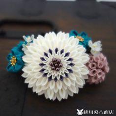 m***8さまお誂え つまみ細工かんざし「晴陽花」かんざし/パールピン/帯飾りセット