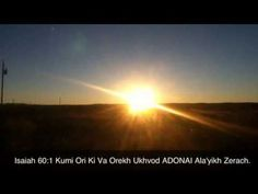 Kumi Ori קומי אורי Arise and shine. Isaiah 60.