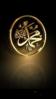 Allah Live Wallpaper Screenshot 4