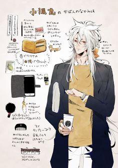 埋め込み Anime Oc, Kawaii Anime, Touken Ranbu Characters, Handsome Anime Guys, Sexy Guys, Bag Illustration, Basara, What In My Bag, Hot Anime Boy
