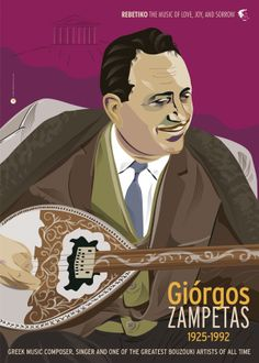 Tribute to Greek Rebetiko Artist Giorgos Zampetas. Giorgos Zampetas was music composer, singer and one of the greatest bouzouki artists of all time. Old Posters, Vintage Posters, Greek Dancing, St Georges Day, Greek Blue, Greek Culture, Greek Music, Poster Pictures, Retro Ads