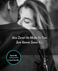 I Love u melii jaanu cute si Qoutes About Love, True Love Quotes, Girly Quotes, Amazing Quotes, Love Songs Lyrics, Song Lyric Quotes, Music Lyrics, Love Quates, Love Her