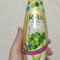 新しい飲み物無くなってきたからこちら(o) ほろ酔い(o) #飲み物 #drink #rela