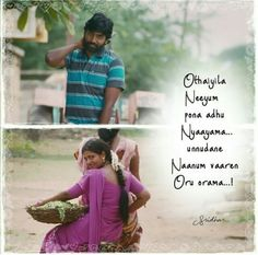 Tamil Songs Lyrics, Love Songs Lyrics, Song Quotes, Caption Lyrics, Haiku, Cool Places To Visit, Feelings, Music, Movies