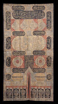 Curtain for the door of the Ka'ba, ca. 1263/1846, Cairo, Egypt, Nasser D. Khalili Collection of Islamic Art