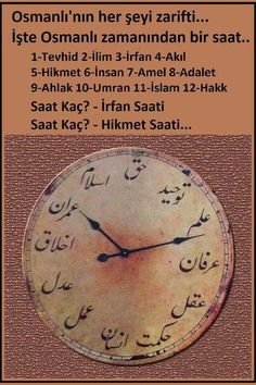 The meaning of hours in Ottaman. Empire Ottoman, Unusual Clocks, Science, Historical Pictures, Islamic Art, True Religion, Twitter, Cool Words, Art Quotes