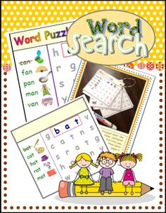 """*FREE* CVC Word Search (Short """"A"""") MINI PUZZLES (print 4 on a page) . Practice letter/sound relationships while having fun with this set of puzzles teaching decodable CVC word families. A great Skills Block or Centers Activity! 5 pages Sight Word Activities, Reading Activities, Word Study, Word Work, Cvc Word Families, Literacy Stations, Literacy Centers, Reading Centers, Reading Skills"""