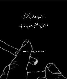 Urdu Funny Poetry, Urdu Funny Quotes, Poetry Quotes In Urdu, Best Urdu Poetry Images, Love Poetry Urdu, Poetry Pic, Poetry Lines, Poetry Books, Emotional Poetry