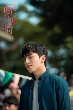 Fall in Love at First Kiss First Kiss Movie, Our Times Movie, Dramas, Drama Taiwan, Darren Wang, Chines Drama, Ideal Boyfriend, Handsome Korean Actors, Chinese Movies