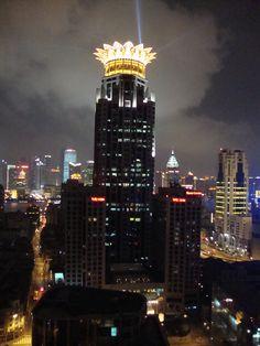 Gotham. Just kidding. Shanghai, China.    In #China? Try www.importedFun.com for award winning #kid's #science  