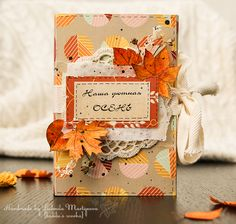 Back To School, Thanksgiving, Gift Wrapping, Scrapbook, Fall, Blog, Gifts, Handmade, Diy