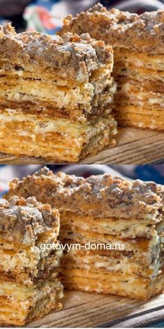 Chic recipe: quick and tasty! Save yourself! Sweet Recipes, Cake Recipes, Napoleons Recipe, Napoleon Cake, French Dessert Recipes, Macedonian Food, Tasty, Yummy Food, Food Cakes