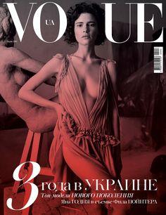 Iana Godnia by Phil Poynter for Vogue Ukraine March 2016