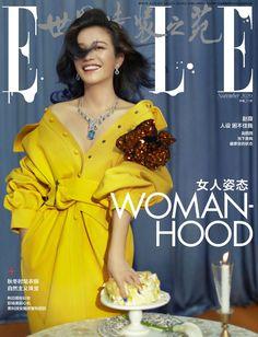ELLE × Triệu Vy (11/2020) Elle Magazine, Magazine Covers, Harpers Bazaar, Peplum Dress, Marie Claire, Cover Photos, Vogue, November, China