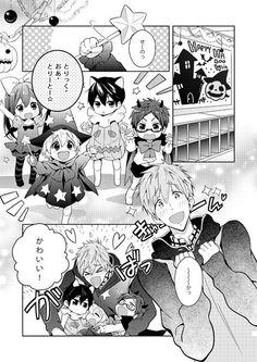 From ZOOYA! ... Free! - Iwatobi Swim Club, haruka nanase, haru nanase, haru, nanase, haruka, free!, iwatobi, matsuoka, tachibana, makoto, makoto tachibana, gou, gou matsuoka, nagisa hazuki, nagisa, hazuki, rei ryugazaki, rei, ryugazaki
