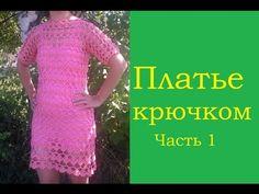 платья | Записи в рубрике платья | Дневник Juliy_Li : LiveInternet - Российский Сервис Онлайн-Дневников