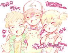 Ash, Misty, Brock, and Pikachu - Pokemon (I miss this old school crew...;( )  Artist: Abeno Hinata