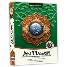 An Nabawi - Green